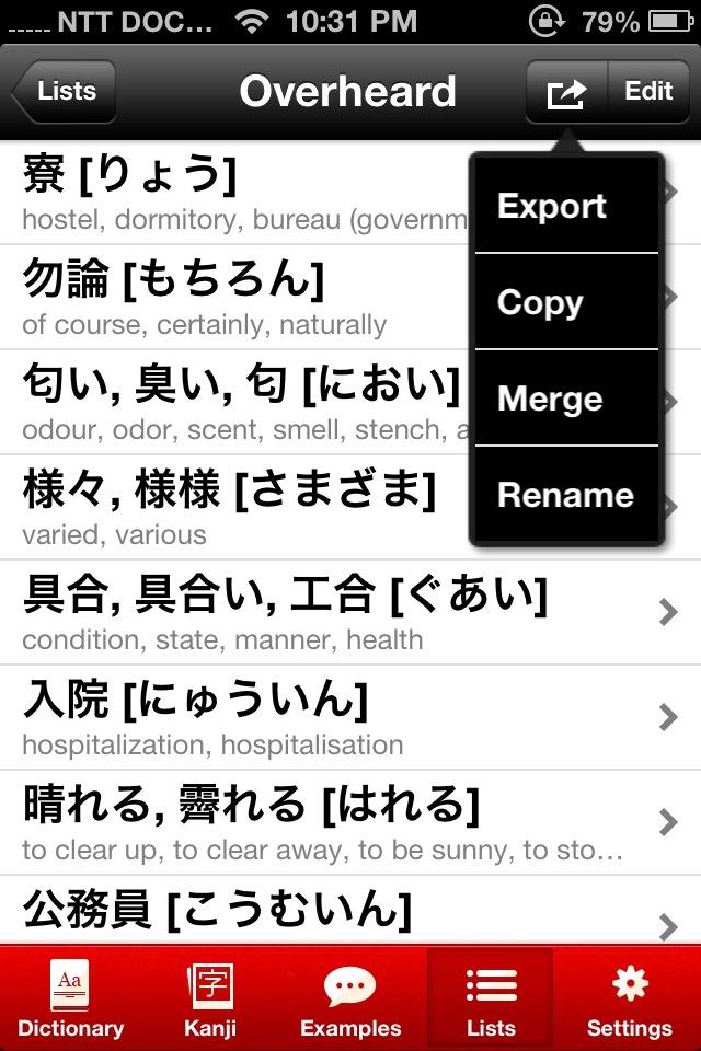 imiwa-ios-list-export