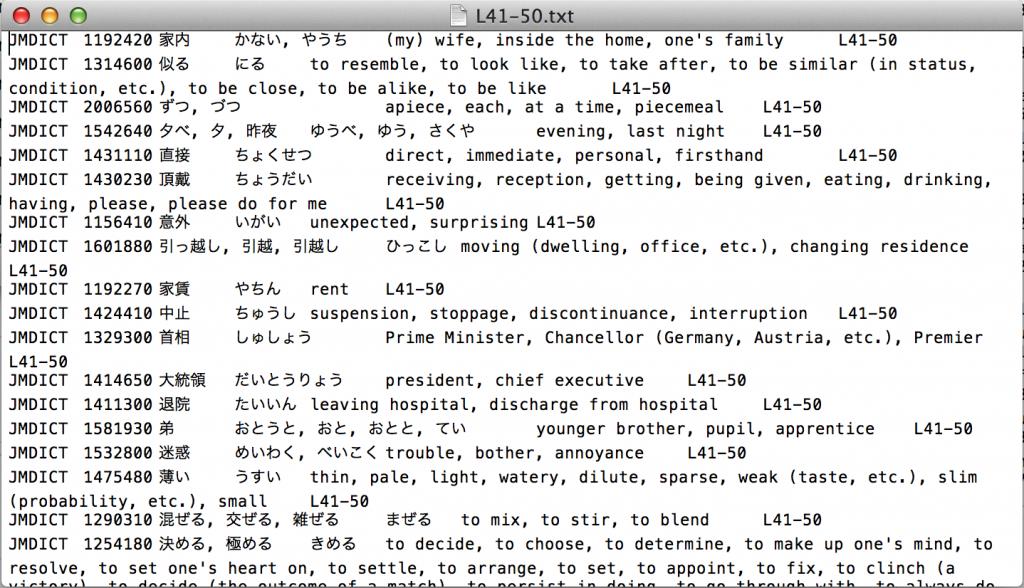 imiwa-ios-tab-separated-values-export-sample