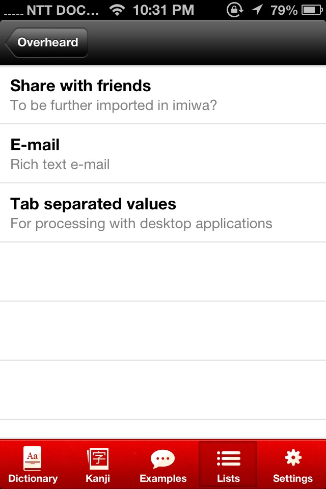 imiwa-ios-tab-separated-values-export