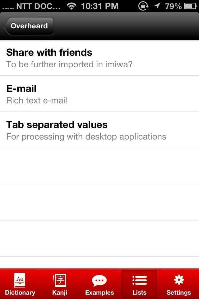 imiwa-ios-tab-separated-values-export