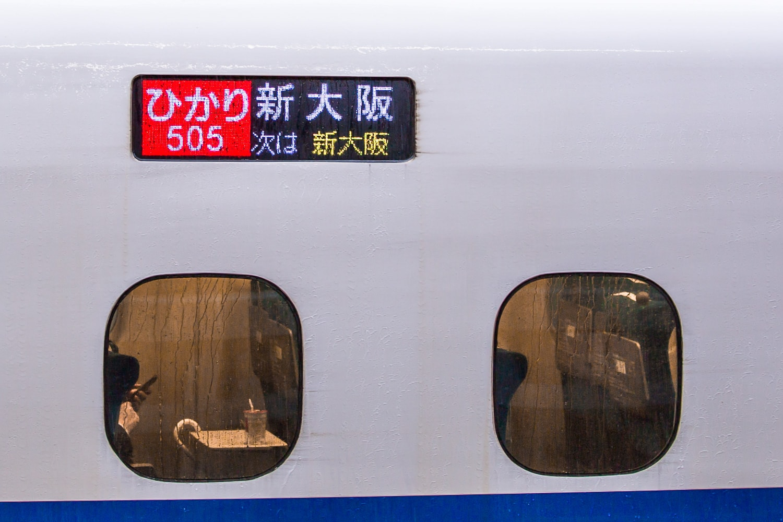 Rainy day on the shinkansen