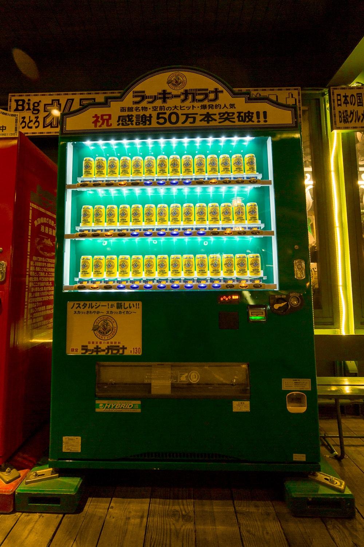 Lucky Pierrot vending machine